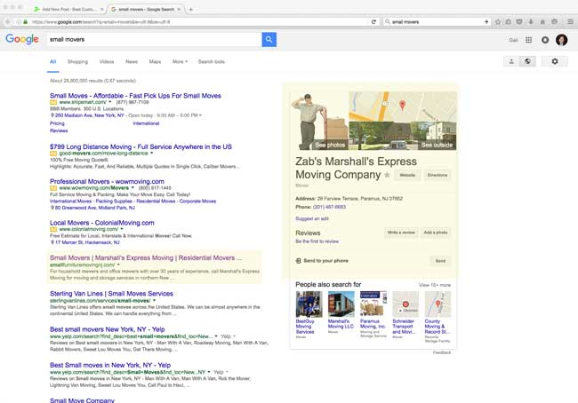googlemybusinessScreenshot